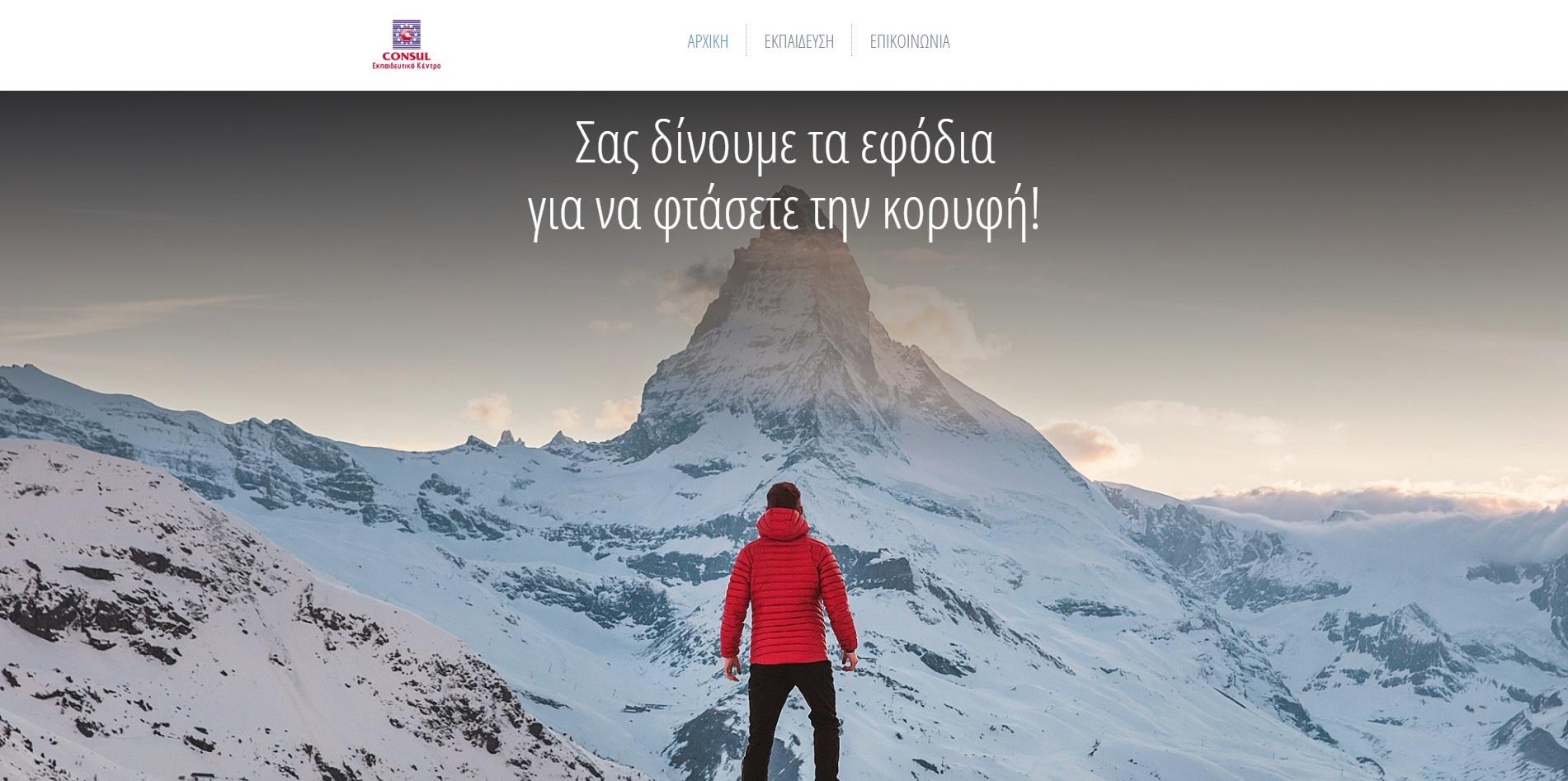 Consulkek.gr