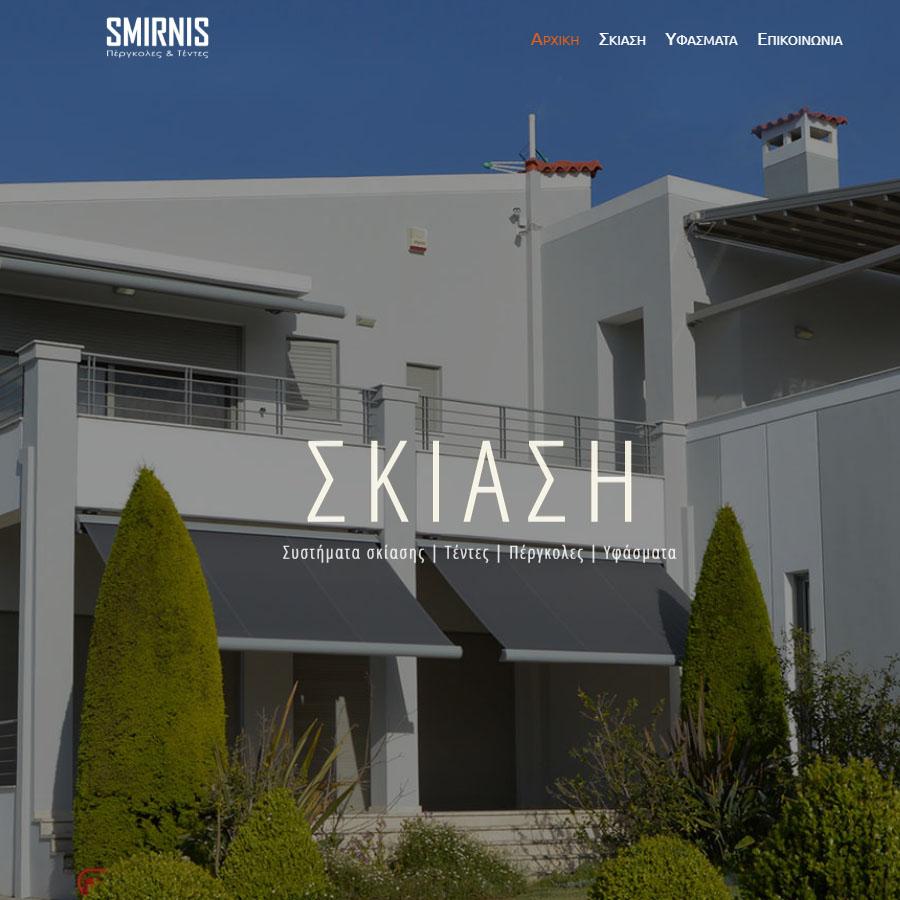 Smirnis.com.gr